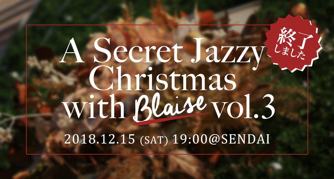 A Secret Jazzy Christmas  with Blaise 2018