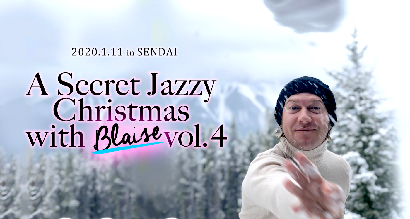 A Secret Jazzy 2019