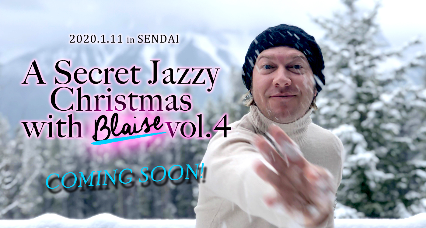 A Secret Jazzy 2019 coming soon